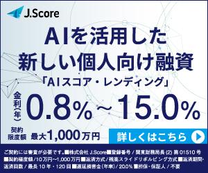J.Score(ジェイスコア)